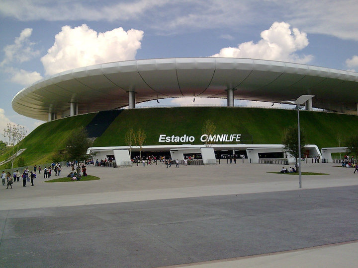 Estadio Omnilife Mexico Estadio Omnilife